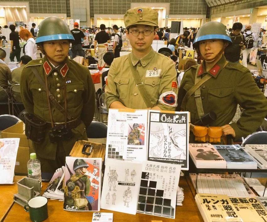 C88에 나타난 일본의 깨시민들