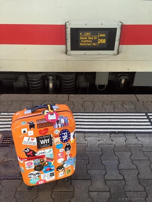 [15년 6월 암스테르담-바젤-뮌헨] 뮌헨 도착. 독일..