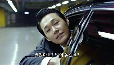자막 어플 영화 개그 01