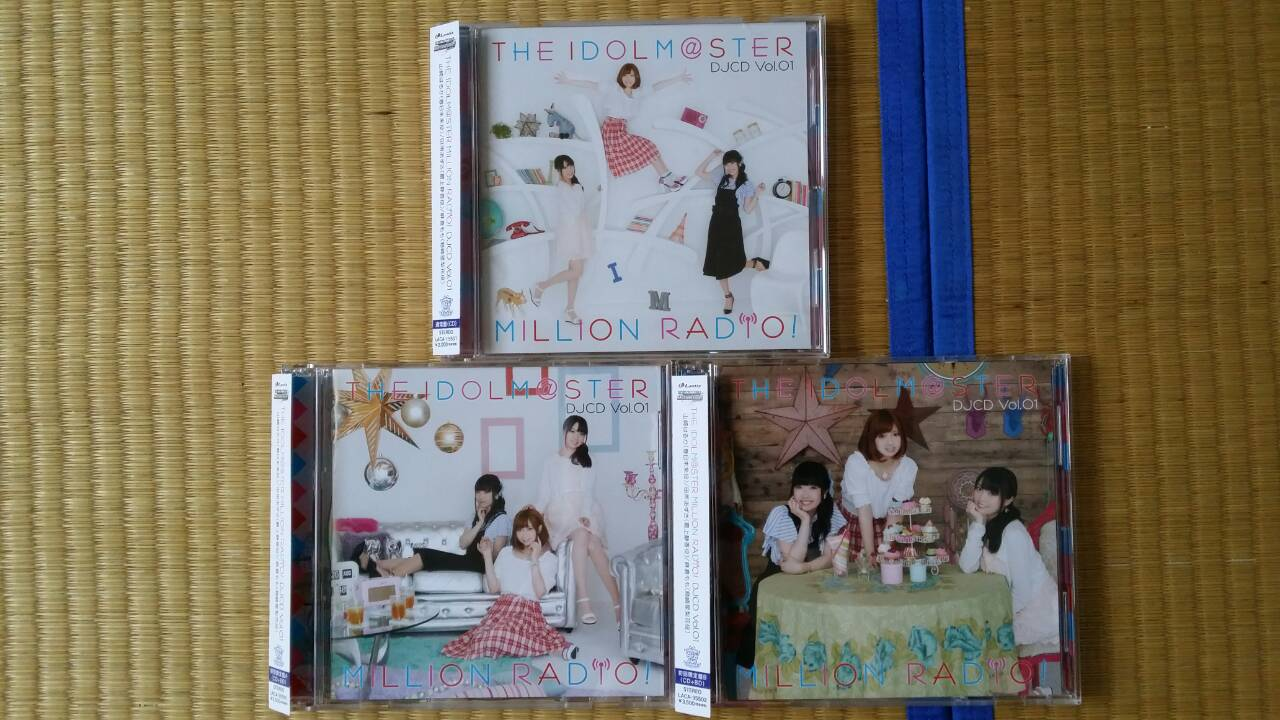 THE IDOLM@STER MILLION RADIO DJCD Vol.0..