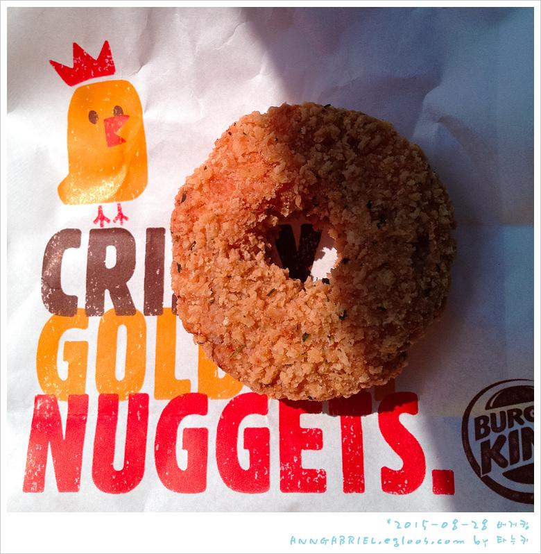 [버거킹] 치킨도넛과 몬스터베이비