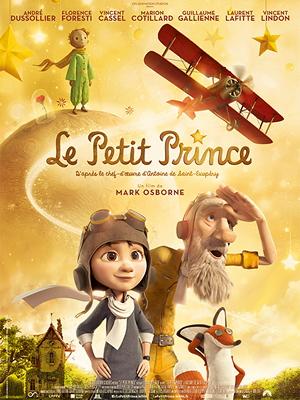 어린 왕자(Le Petit Prince) 예고편