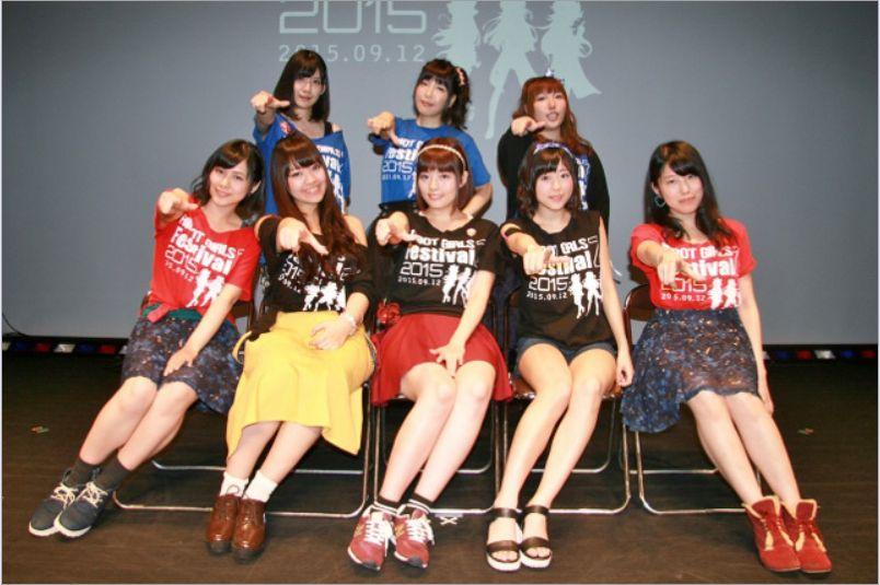 2015년 9월 12일 개최 '로봇걸즈Z 페스티벌' 기념 사진