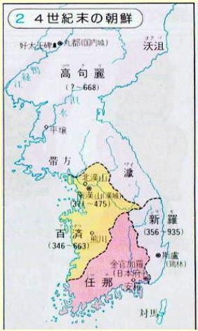 이덕일과 김현구와 임나일본부의 논리