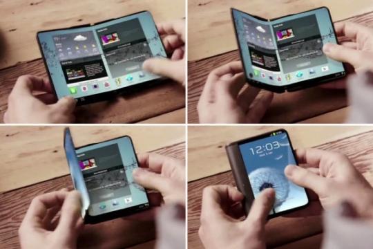 삼성의 접는 스마트폰, 진짜 출시될까?