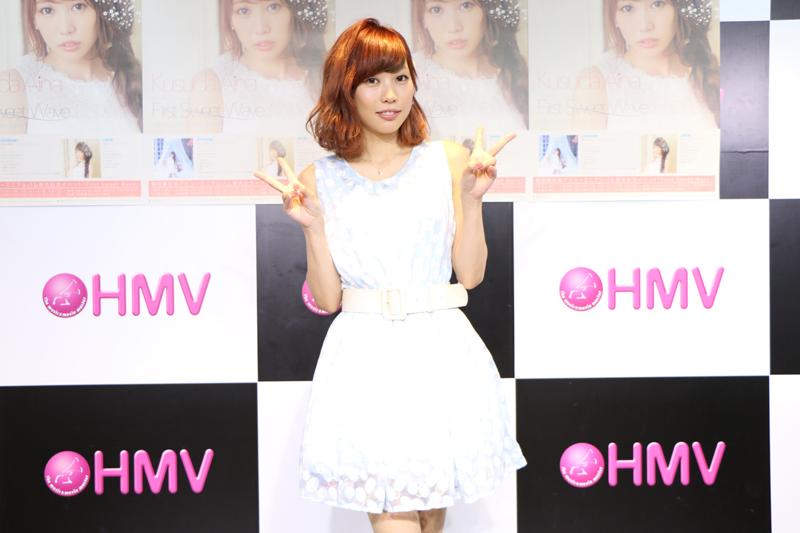 성우 쿠스다 아이나씨의 사진, HMV 에솔라 이케..