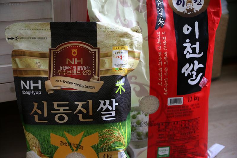 신동진쌀 리조또 실험