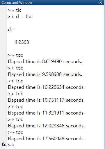MATLAB 알고리즘 수행 시간 재는 코드