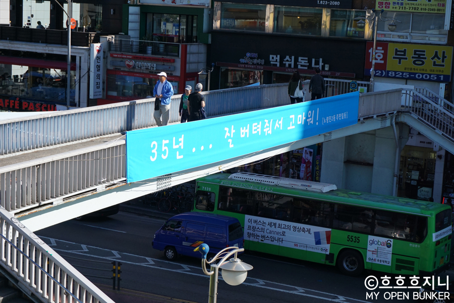 15.9.17 노량진 수산시장 + 여의도 테라로사