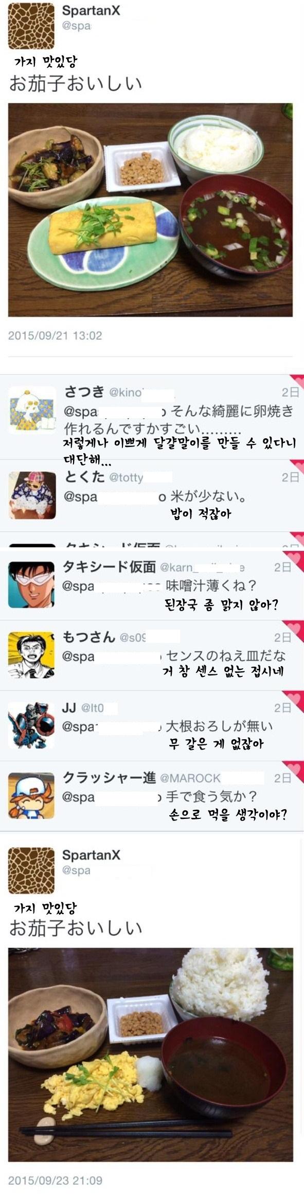 피드백을 잘해주는 일본
