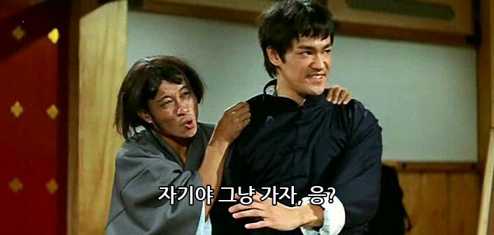 영화 자막 개그 04
