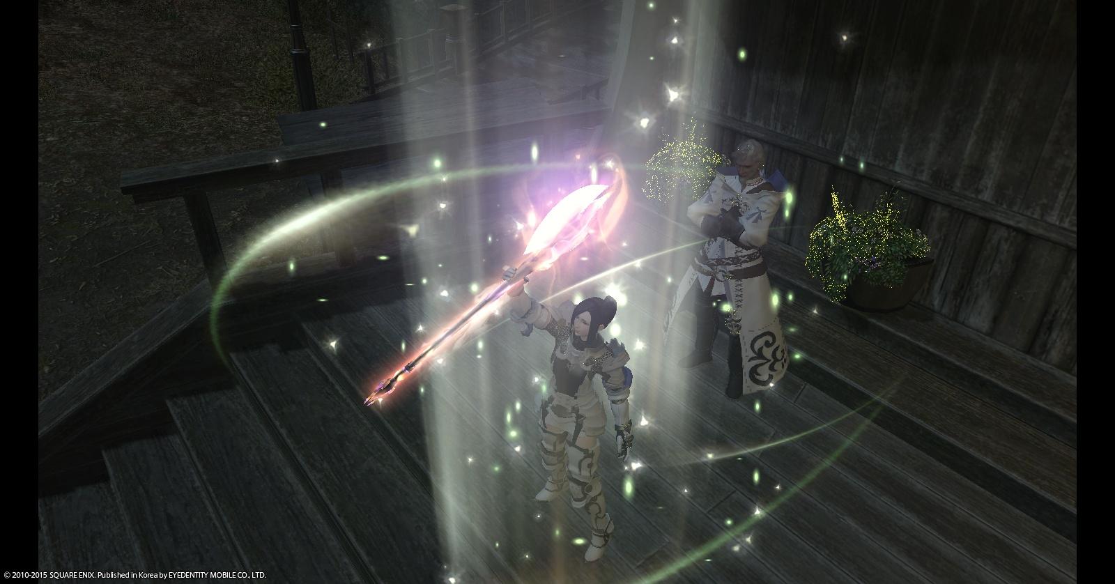 [파판14]고대무기 아니무스 완성했습니다