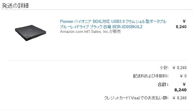 파이오니어 BDR-XD05BKXL2