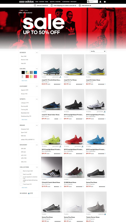 아이다스 adidas End of Quater 최대 50% 세일