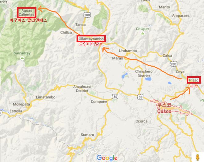 남미여행 (27) 페루 : 아구아스 깔리엔떼스에 도..