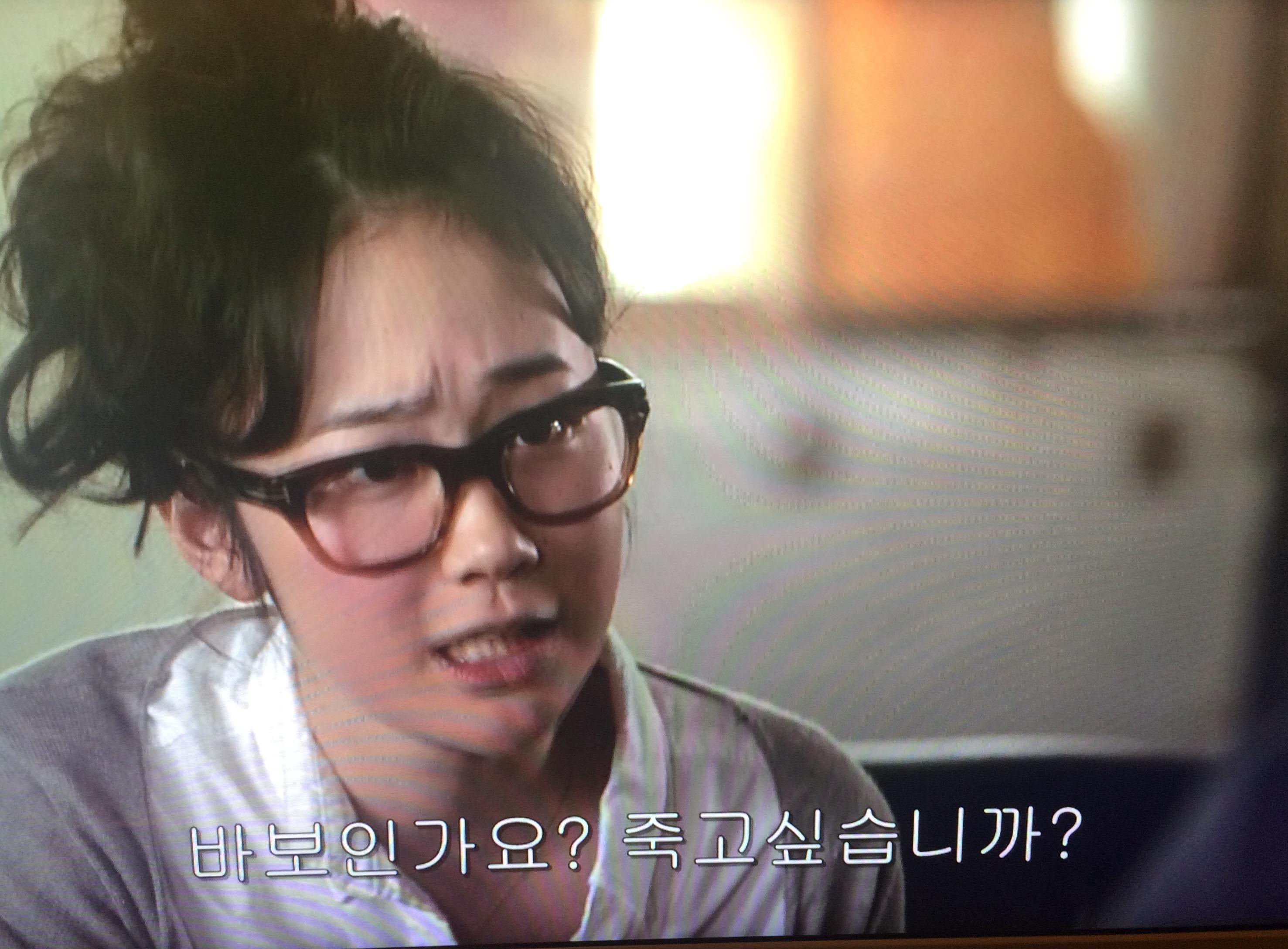 쿠로키 하루 (feat. 마호로역전번외지 8화)