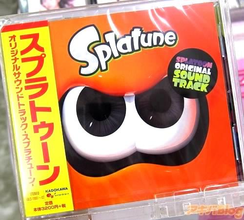 게임 '스플래툰'의 사운드 트랙 음반이 발매된 모습