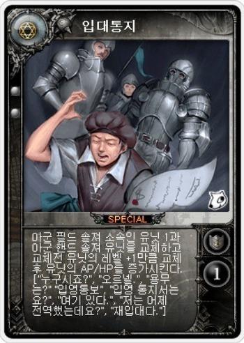 한국 한정 TCG 사상 흉악한 카드 1위