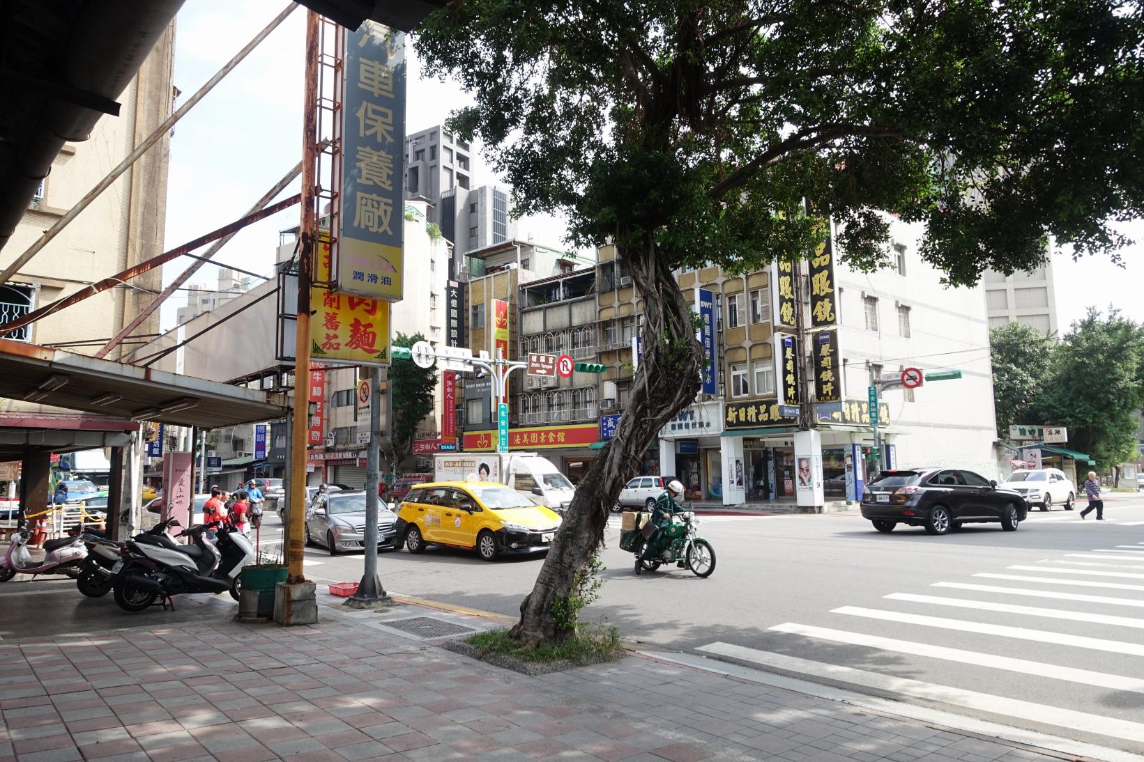 대만에서 그저께 목격한 오토바이교통사고