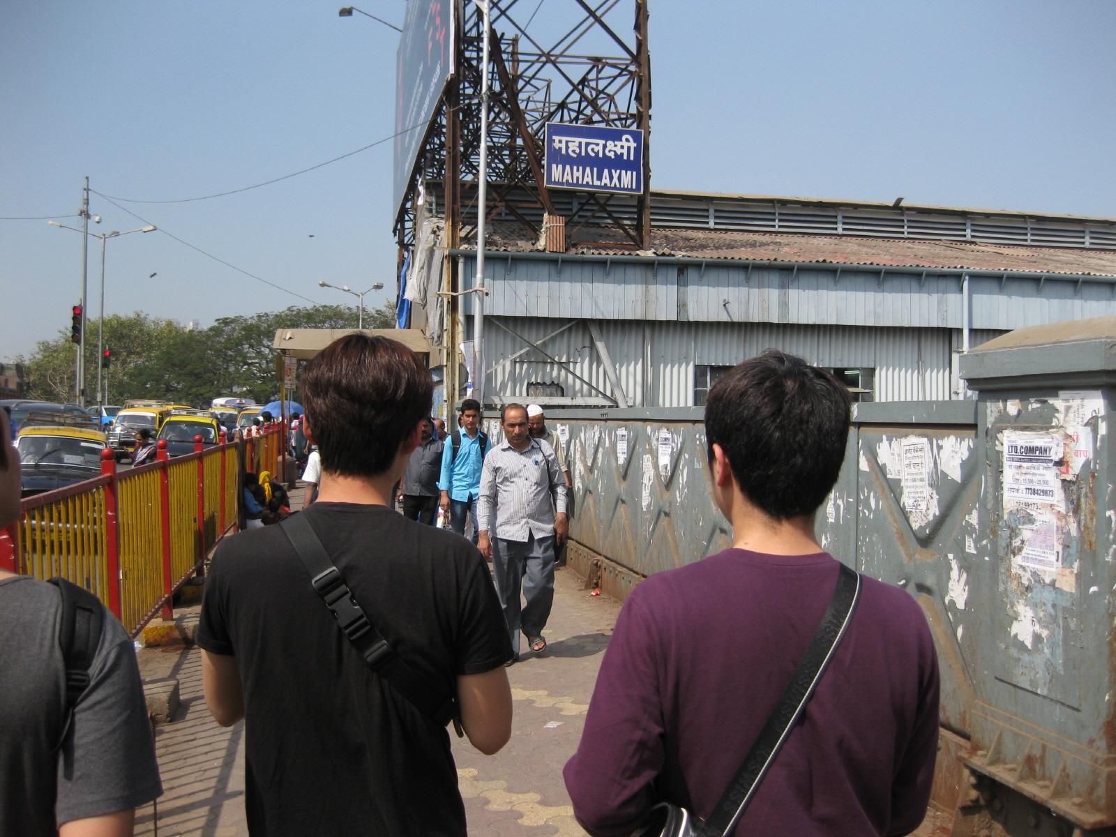 [커리커리 인도여행기] 70일차 (2), 뭄바이의 ..