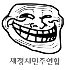 [BGM!] 새트롤연합이 또……. (3)