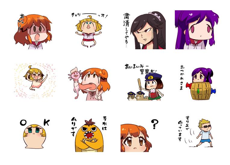 애니메이션 '아이마이미'의 공식 라인 스탬프 판매 개시