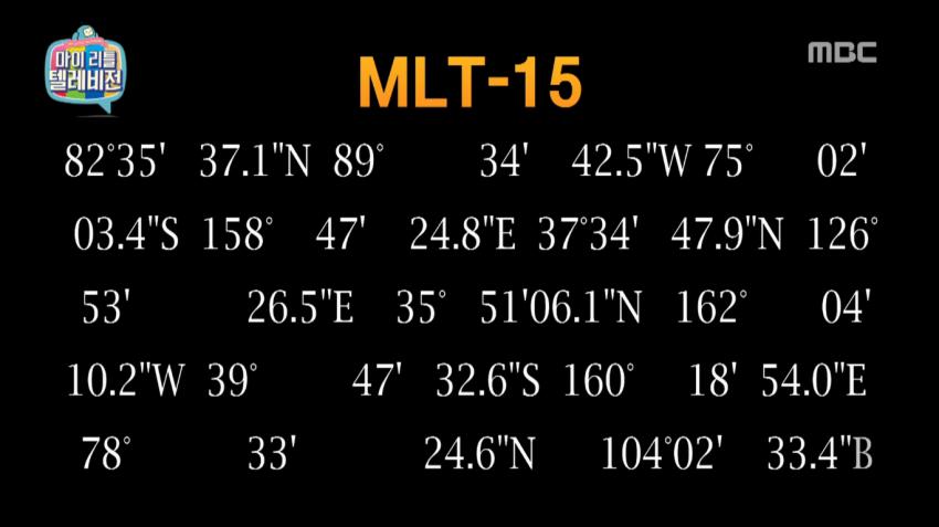 MLT-15 출연진 스포