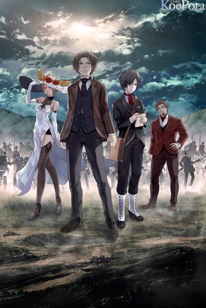 극장 애니메이션 '시자의 제국' 블루레이 & DVD는 2016..