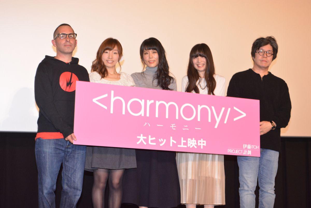 극장판 애니메이션 '하모니' 개봉 기념 무대 인사 사진