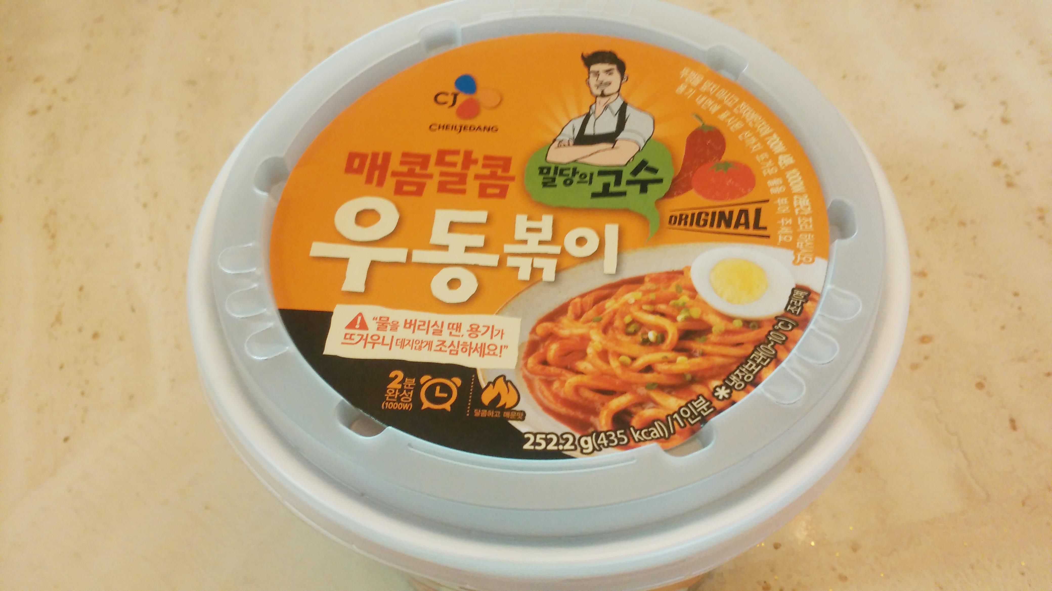 [편의점] 매콤달콤 우동볶이 - 밀당의 고수