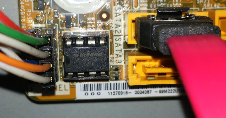 IPMSB 플래시칩 교체로 바이오스 복구 (BIOS re..