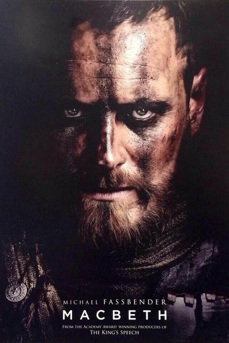 맥베스 - 현대극과 셰익스피어의 에너지의 황홀한 결합