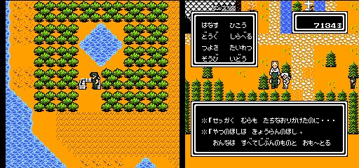 [FC] 북두의권 4 (北斗の拳4, 1991, Toei) #4..
