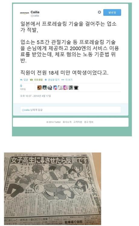 성진국의 행복잡기 업소