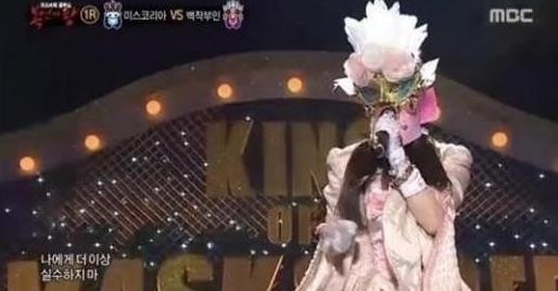민아-어떤가요 (럭셔리 백작부인)[듣기☆가사..