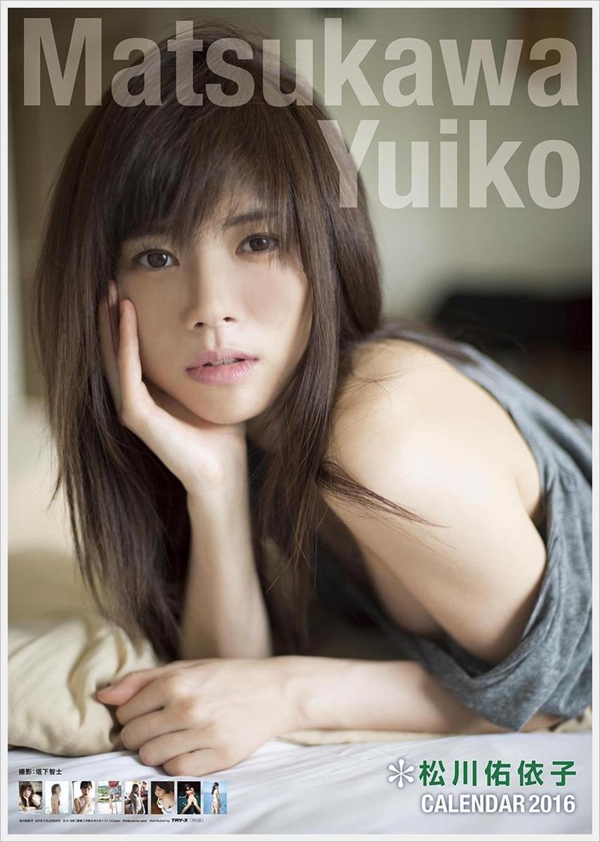 테라하 최강 미녀 마츠카와 유이코, 그라비아 은퇴의..
