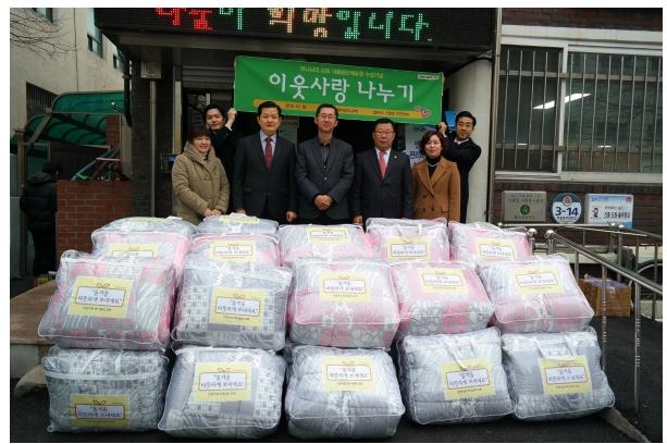 하나님의교회, 인천·경기지역 이웃돕기 앞장