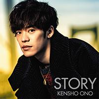 성우 오노 켄쇼씨의 3번째 싱글 음반 재킷 사진 및 뮤직..