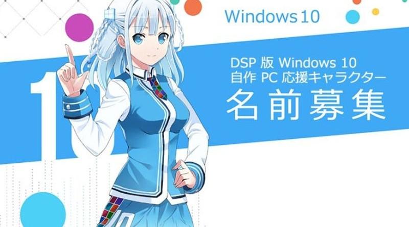 [잡담] Windows 7에서 Windows 10으로 업그..