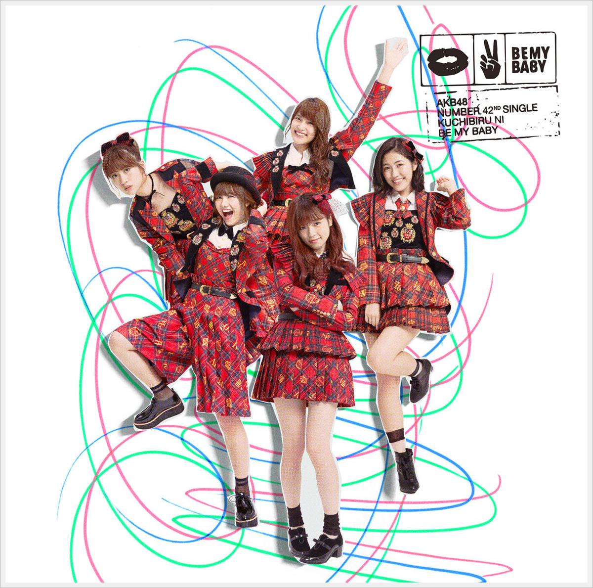 2016년 1/5일자 주간 오리콘 차트(SINGLE 부문)