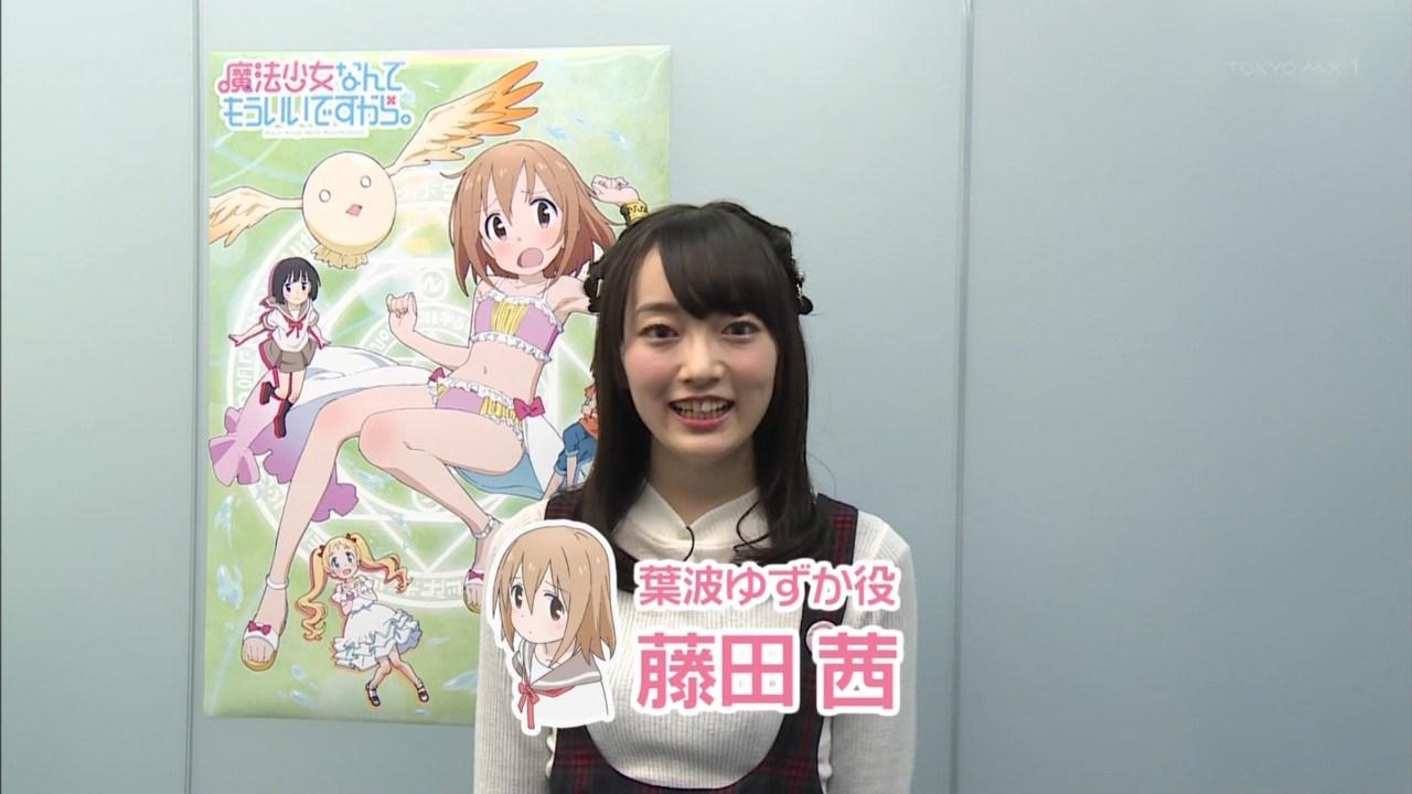 성우 후지타 아카네가 하나자와 카나씨와 닮았다는..