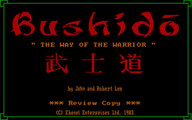 [DOS] 부시도(Bushido: The Way of The Wa..