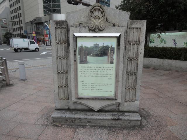 후쿠오카 [텐진 = 중앙공원 /한적했던 도심공원]