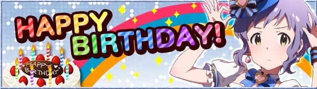오늘은「마카베 미즈키」 의 생일입니다. + 2016년..