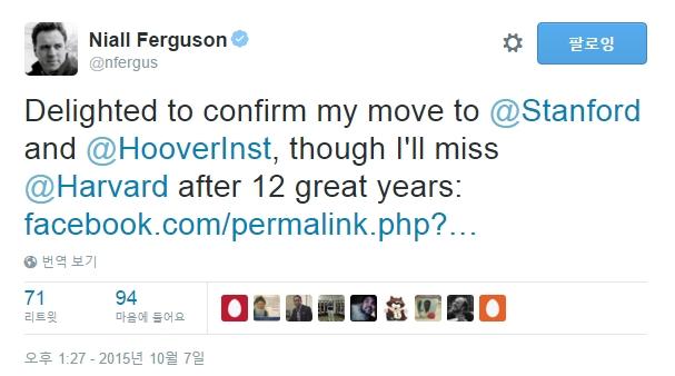 역사가 니얼 퍼거슨, 하버드를 떠나 스탠포드로...