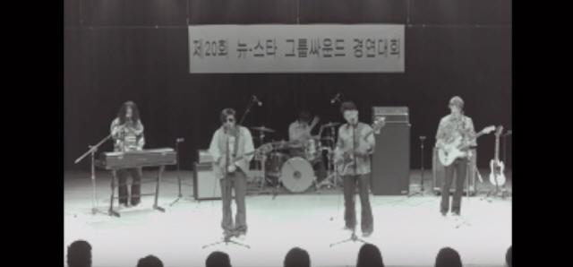 YB(윤도현 밴드) - 꽃비