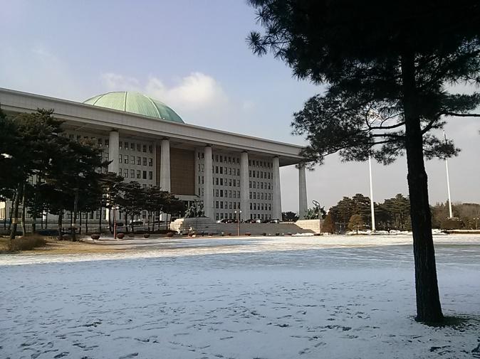 국회 본회의 참관하고 왔습니다.