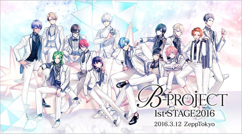 'B-PROJECT' 첫번째 단독 이벤트, 니코니코 ..