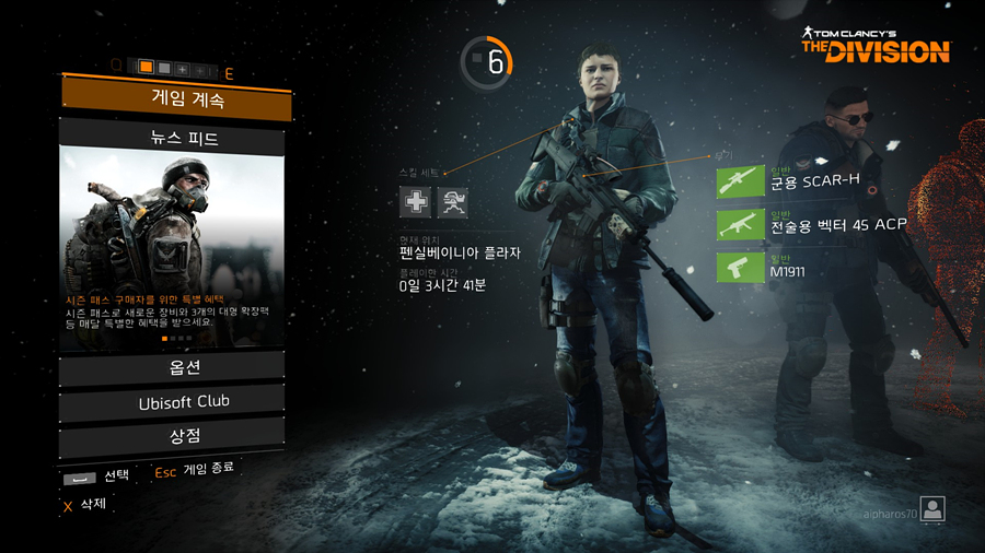 <Tom Clancy's the Division / 톰 클랜시 더 ..