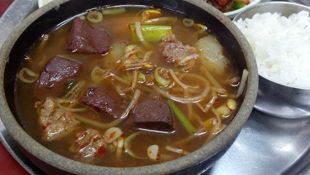 오늘의 점심메뉴, 소고기 선지 따로국밥